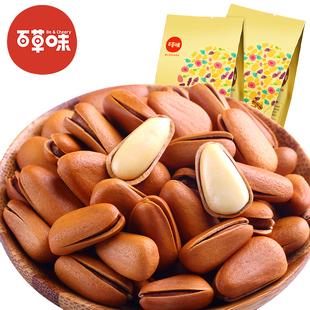 【百草味-东北松子200gx2袋】零食坚果干果炒货 手剥开口年货