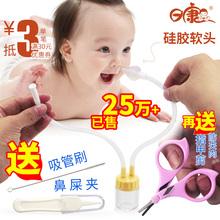 日康 婴儿吸鼻器 新生儿清理鼻涕屎宝宝防逆流口吸式鼻塞护理3658