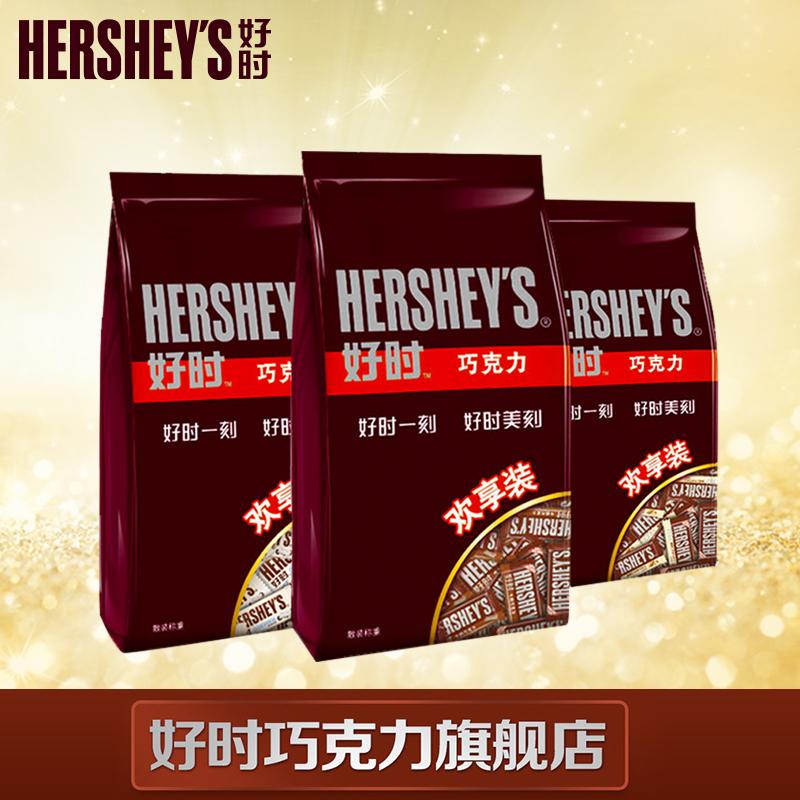 好时巧克力排块575g*2 休闲零食婚庆喜糖欢享装迷你排块口味可选
