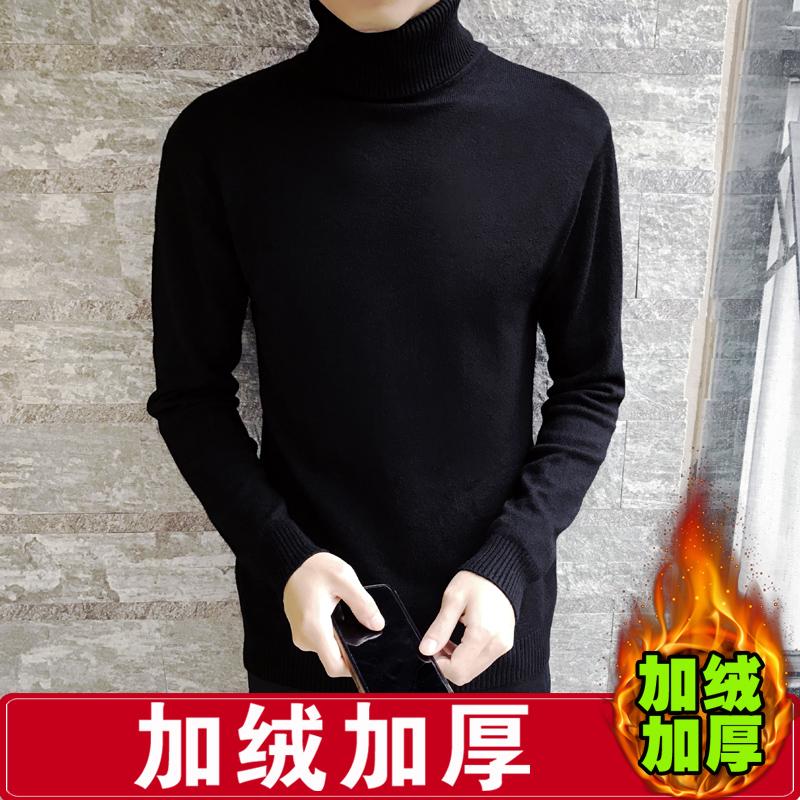 男士修身纯黑色白色加绒加厚高领毛衣保暖针织衫紧身长袖韩版冬季