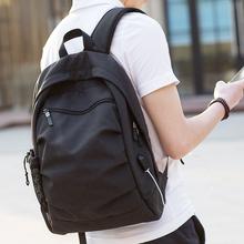 HK书包男时尚潮流韩版高中大学生电脑包休闲旅行双肩包个性背包男