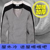 宽松加厚加绒T恤男 青年休闲纯色打底衫 t恤大码 秋冬季V领加绒长袖