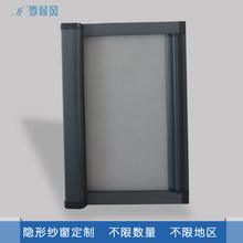 季候风卷帘式隐形纱窗铝合金防蚊纱窗门卷筒式可拆洗防蚊纱窗