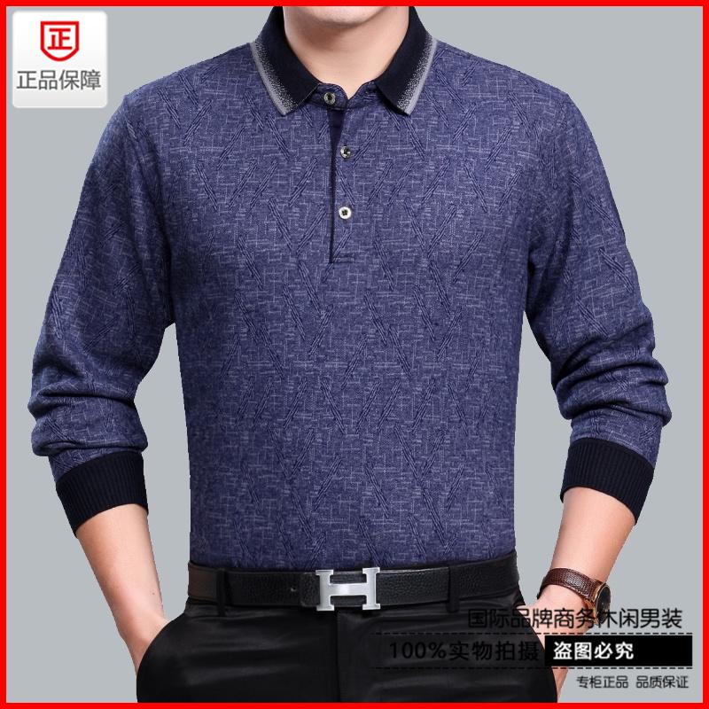 冬装品牌法罗蒙男装中年加绒加厚纯色羊绒打底衫 男士宽松大码T恤