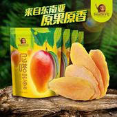 【有你好果子吃 芒果干100g*4袋】休闲零食礼包蜜饯果脯水果包邮