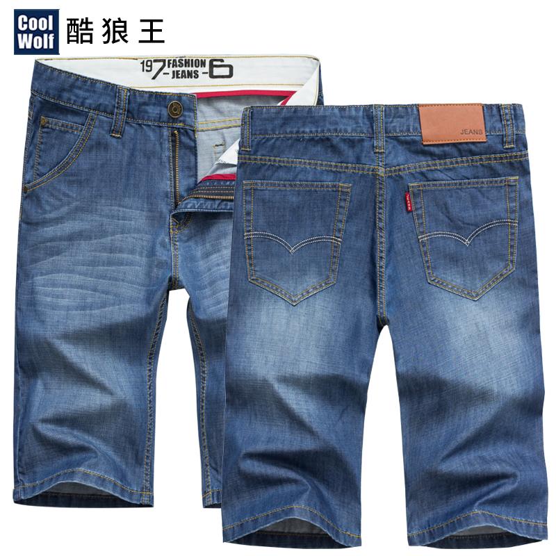 男装五分夏季男士青年牛仔薄款七分短裤酷狼王