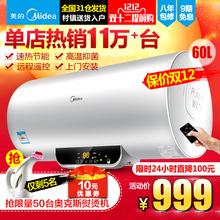 60升电热水器50即热洗澡速热家用储水式 15WB5 F60 Midea
