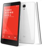 【顺丰送豪礼】MIUI/小米 红米note 4G标准版移动联通电信4G双卡