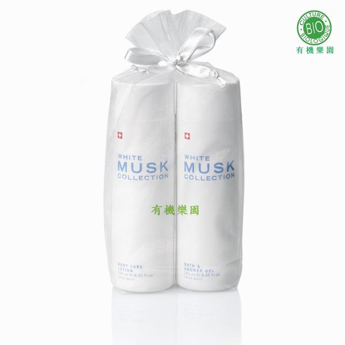 white MUSK进口麝香全身美白保湿润肤乳液身体沐浴露护肤套装正品