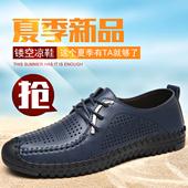 洞洞鞋男士凉鞋夏季板鞋韩版潮包头透气男式休闲鞋镂空皮鞋男鞋子