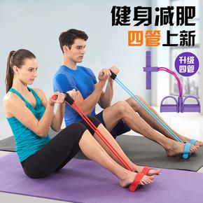 法娇妮仰卧起坐健身器材减肥减肚子瘦腰家用运动拉力器脚蹬拉力绳