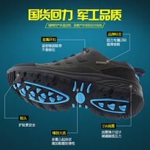 回力男鞋冬季运动鞋登山鞋男鞋防水防滑棉鞋鞋子户外休闲鞋爸爸鞋图片