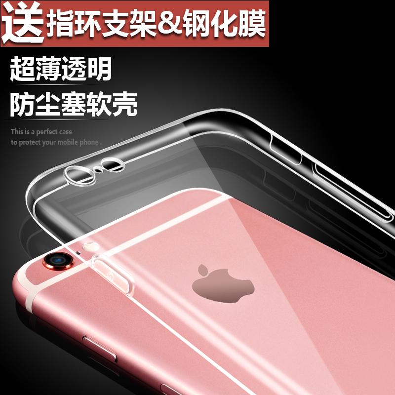 ft苹果6手机壳硅胶iphone6s保护套磨砂4.7防摔6plus简约外壳六软