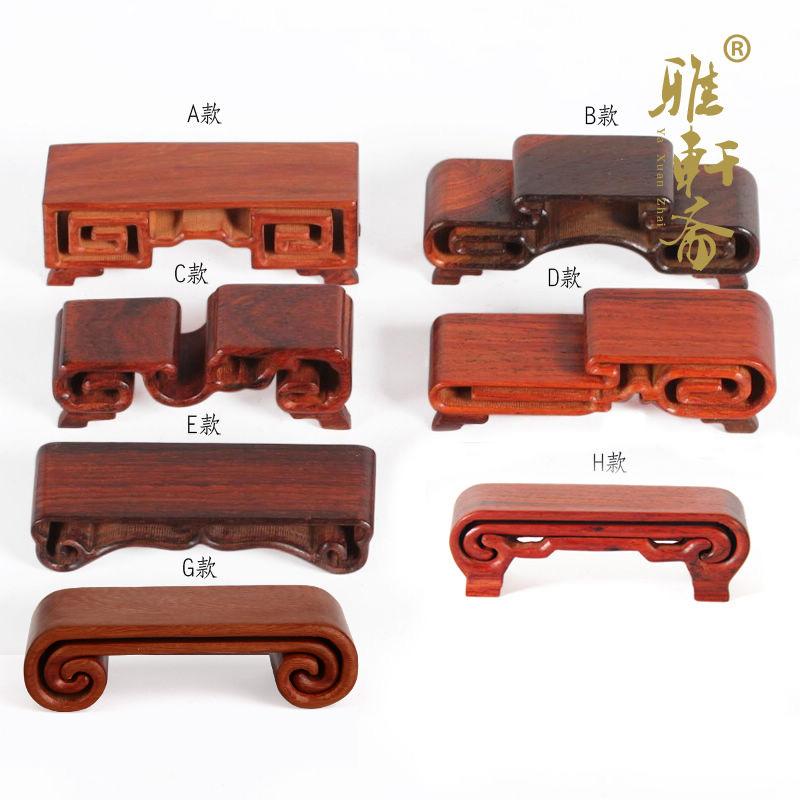 红木工艺品摆件底座 实木奇石木座印章玉石木托