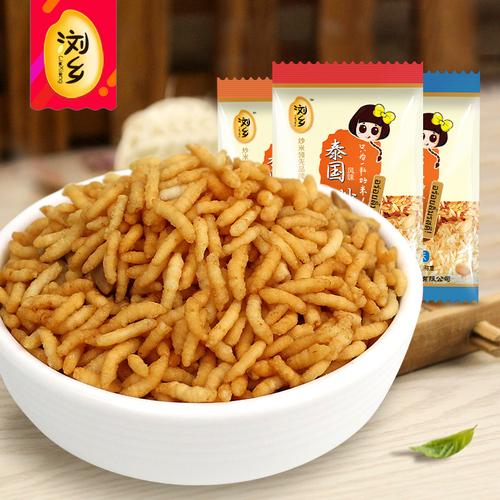 浏乡泰国风味炒米500g多味湖南特产休闲健康零食品小吃大礼包批发