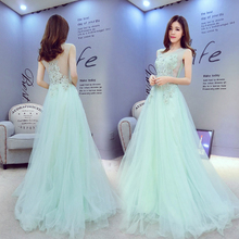 长款 艺考演出服显瘦伴娘服 蒂芙尼蓝晚宴年会主持人晚礼服2017新款