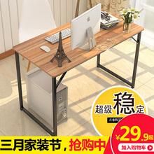 热卖电脑桌台式家用桌子简约现代办公桌简易台式电脑桌书桌写字台
