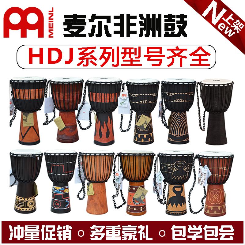 丽江手鼓手工雕刻整木掏空寸12寸10系列HDJ非洲鼓MEINL麦尔