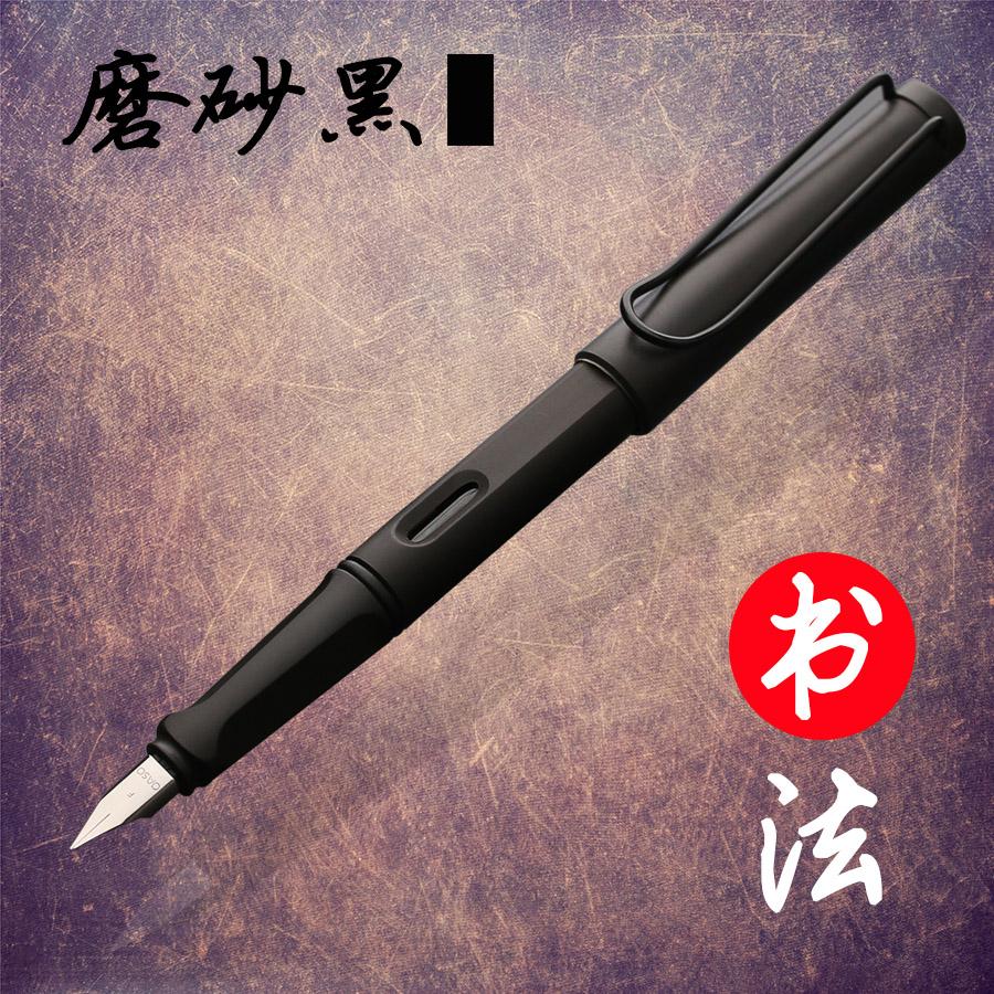 毕加索旗下优尚正姿钢笔S359男女士商务办公正品学生用练字墨水笔