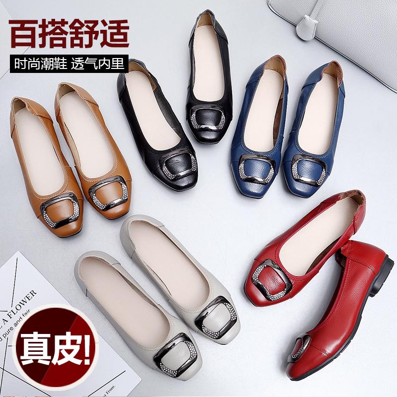 单鞋真皮舒适妈妈春季牛皮平底女鞋中年韩版百搭