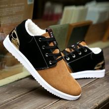 韩版学生冬季男鞋棉鞋子男士保暖休闲鞋加绒男鞋二棉鞋加厚板鞋潮