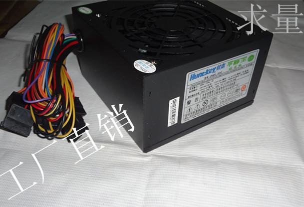 包邮航嘉冷静王钻石版400W电脑电源额定300W台式主机台机电脑电源