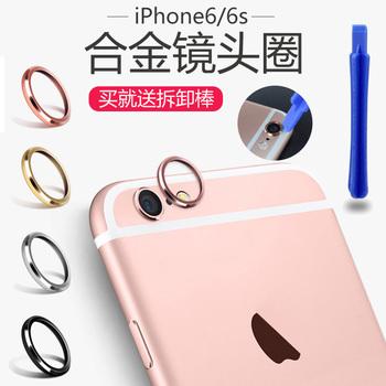 iPhone6S摄像头保护圈苹果无胶6s