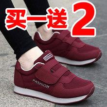 健步鞋春季女鞋中老年人软底运动防滑减震宽松妈妈旅游休闲老人鞋