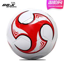 战舰正品 训练比赛用球4号小学生儿童足球 成人5号足球PU 包邮