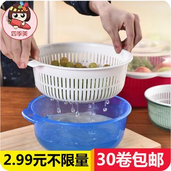 厨房双层塑料滴水篮洗菜盆洗水果篮多用淘米器洗菜篮沥水篮滤水筛