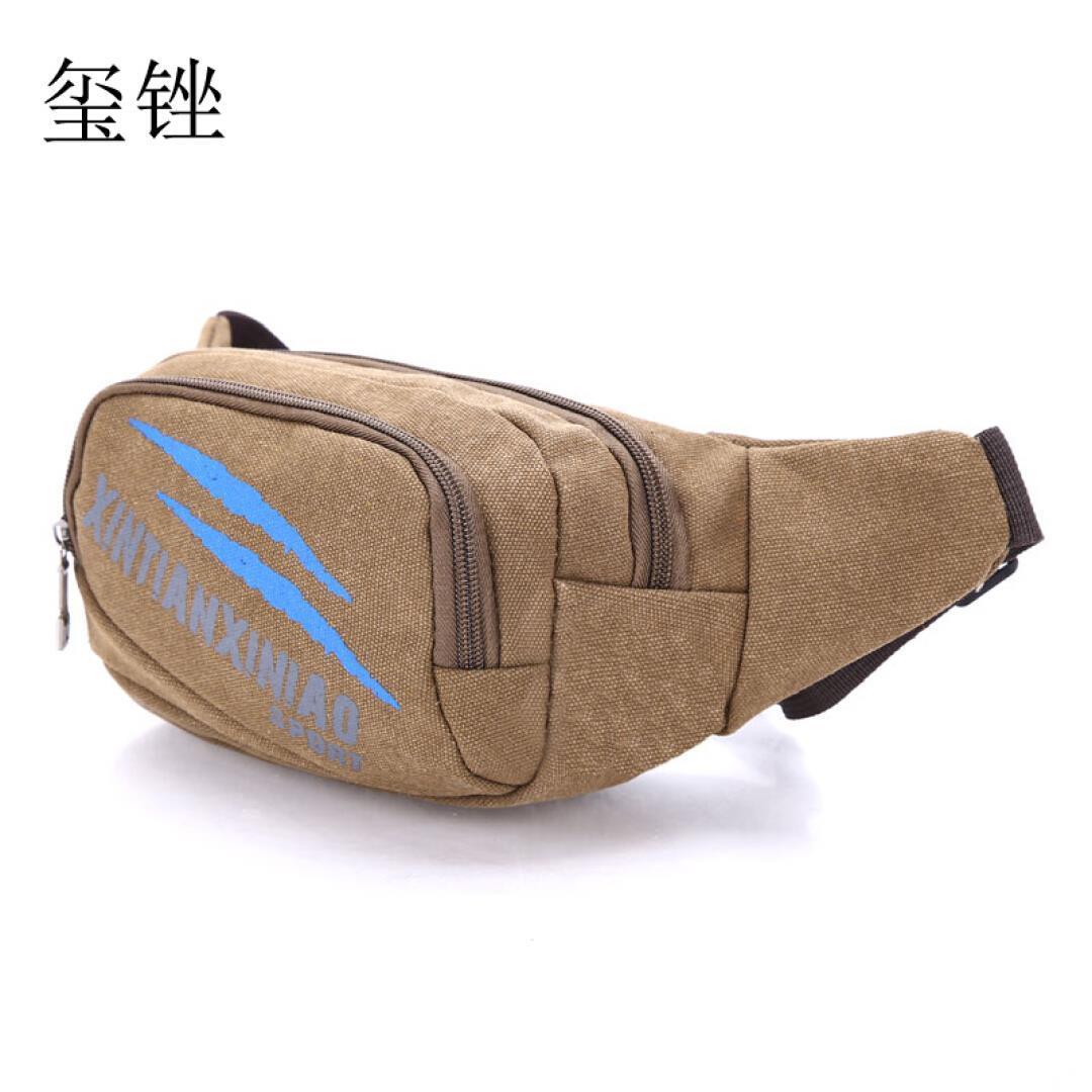 箱包  多功能腰包男帆布户外运动跑步腰包手机腰包韩版胸包斜挎包