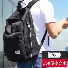 宝加西 双肩包男时尚潮流背包大高中学生书包韩版运动休闲电脑包