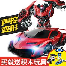 遥控变形5金刚大黄蜂汽车人变形汽车金刚玩具机器人充电男孩玩具