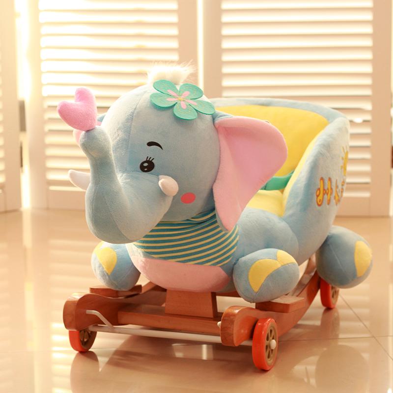 蓝鱼大号大象儿童木马摇马音乐摇椅婴儿玩具宝宝早教益智生日礼物