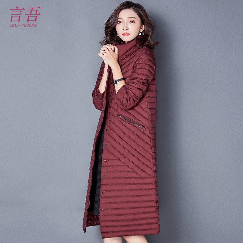 羽絨服修身長款輕薄長袖外套 女裝秋冬季