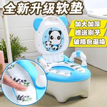 婴儿男便盆尿盆 小孩马桶座便器 加大号抽屉式幼儿童坐便器女宝宝