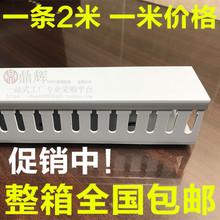 直销高级PVC线槽线槽塑料线槽3535阻燃线槽走线槽布线槽
