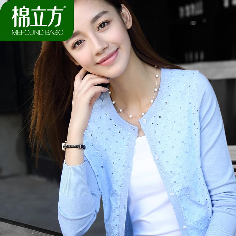 棉立方开衫女针织衫2015秋季新品女装罩衫外套绣花棉上衣女长袖