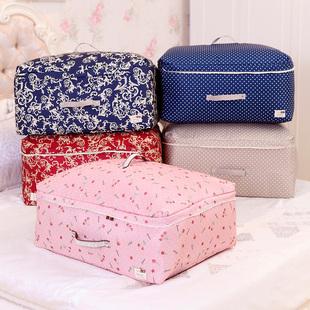天纵加厚被子收纳袋套装棉被收纳袋储物袋衣物整理箱收纳箱特大号
