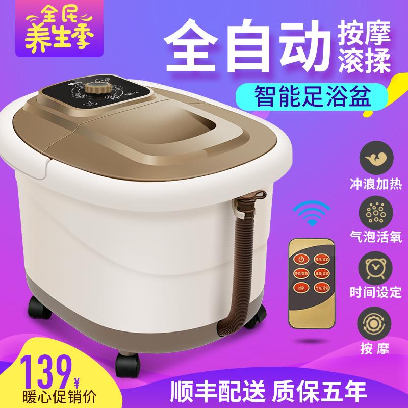 全自动加热养身电动洗脚家用深桶泡脚足浴器足疗机 按摩