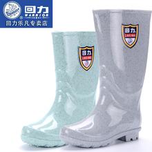 回力雨鞋女士加绒成人中筒时尚保暖胶鞋防滑水鞋高筒雨靴春季套鞋图片
