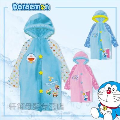 哆啦A梦幼儿童雨衣女3-4岁小学生雨衣书包位小孩男童卡通雨披幼童
