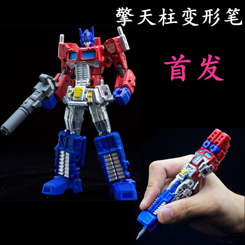 变形金刚4擎天柱 笔 红色OP可动可变形模型玩具现货全新盒装