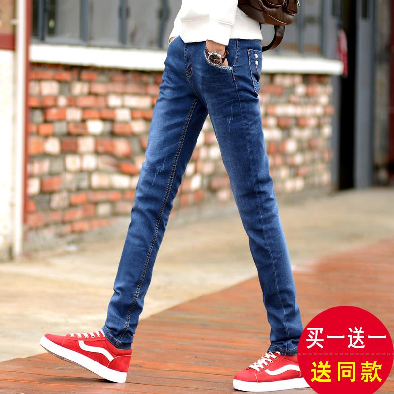 牛仔裤男生秋冬款青少年修身型男裤秋季青年小脚裤休闲长裤子男士