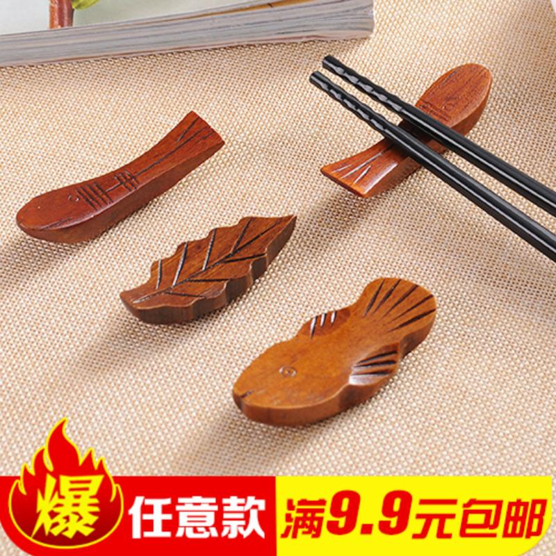 日式环保料理餐具木质筷架
