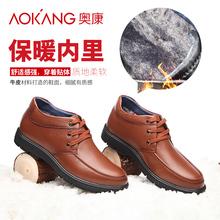 奥康正品冬季正装保暖男鞋皮鞋男士棉鞋加绒加厚中老年男棉靴系带图片