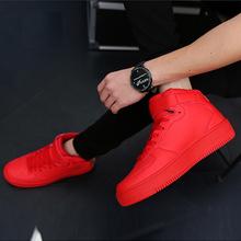 秋冬季新款韩版男士高帮鞋红色板鞋男潮流运动休闲鞋子GZ男鞋棉鞋