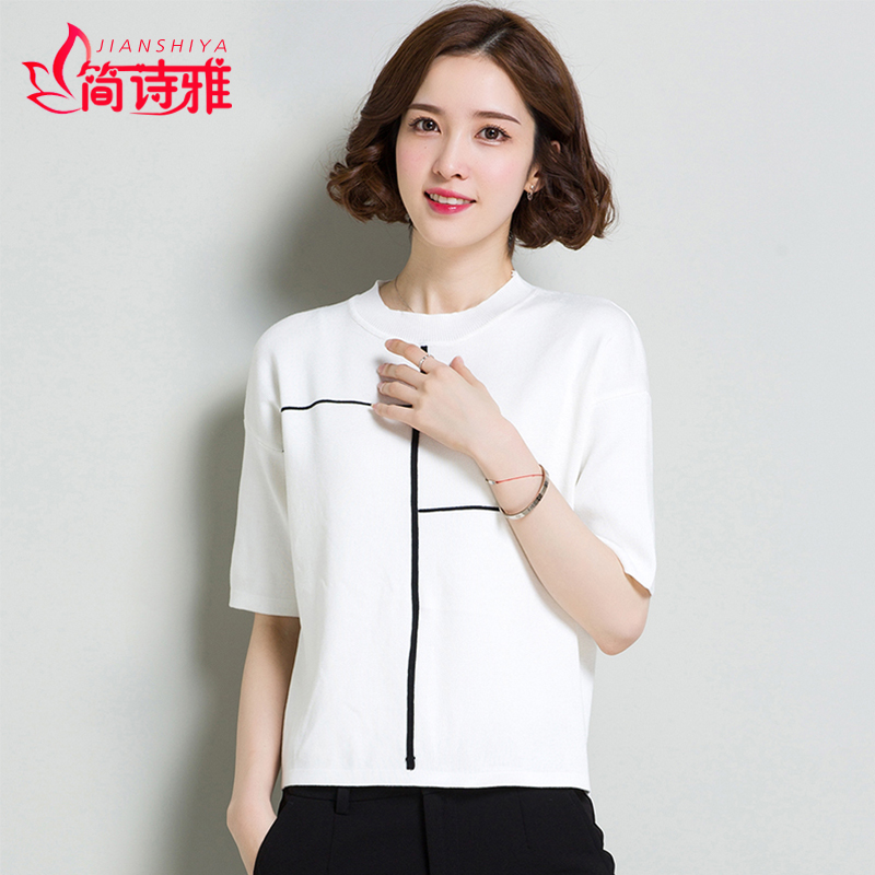 针织夏季简约圆领版短款条纹宽松短袖