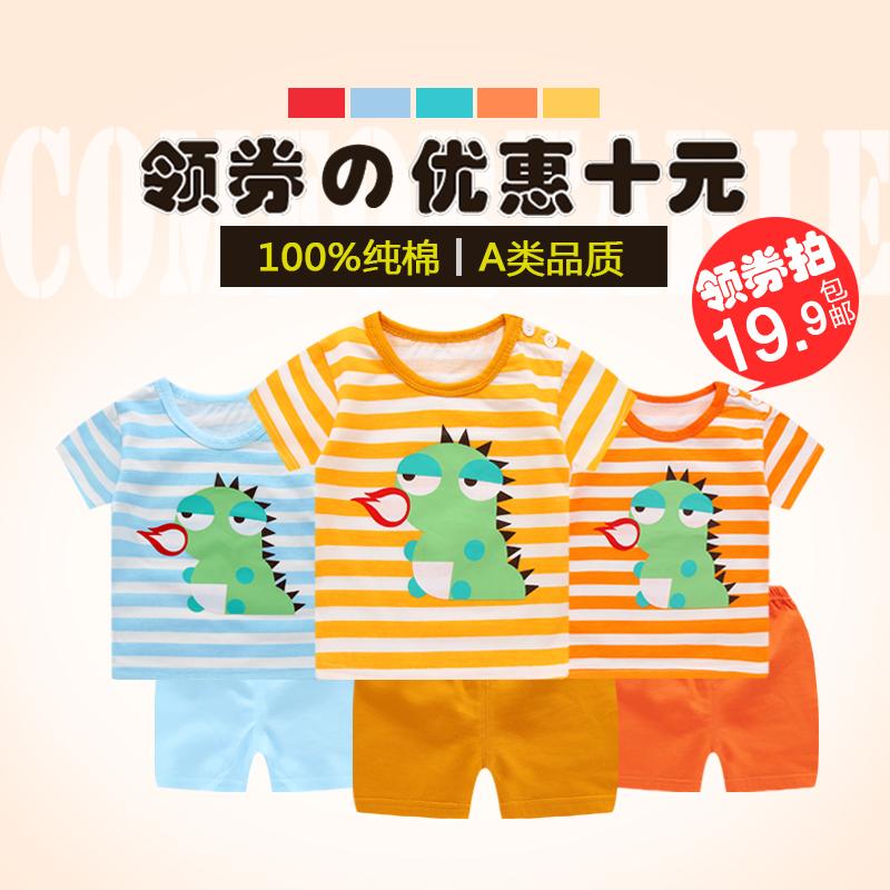 短袖夏裝男童兩件套女童寶寶恤潮童裝純棉兒童上衣套裝夏季運動