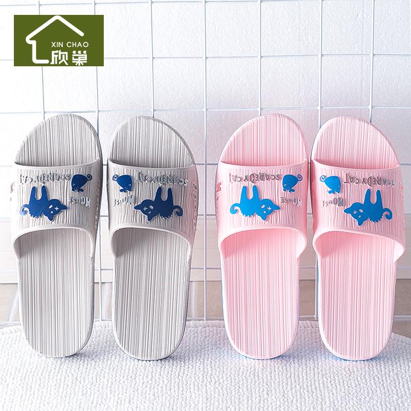 夏季浴室拖鞋女居家用情侣室内软底防滑可爱洗澡漏水塑料凉拖鞋夏